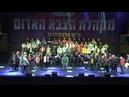 חזרות להופעה הגבעטרון הצבא האדום