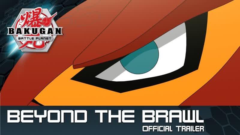 "Bakugan Battle Planet | All-New ""Beyond the Brawl"" Webisodes | :30 Teaser"