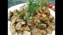 Все в восторге от этого рецепта Жареные баклажаны а вкуснее грибочков Eggplants fried