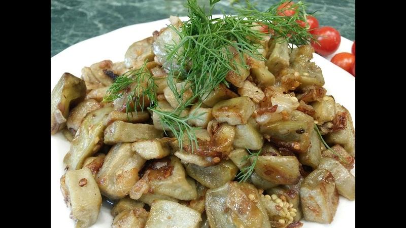 Все в восторге от этого рецепта.Жареные баклажаны,а вкуснее грибочков!!.Eggplants fried.