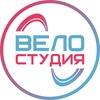 Велостудия ремонт велосипедов Краснодар + прокат