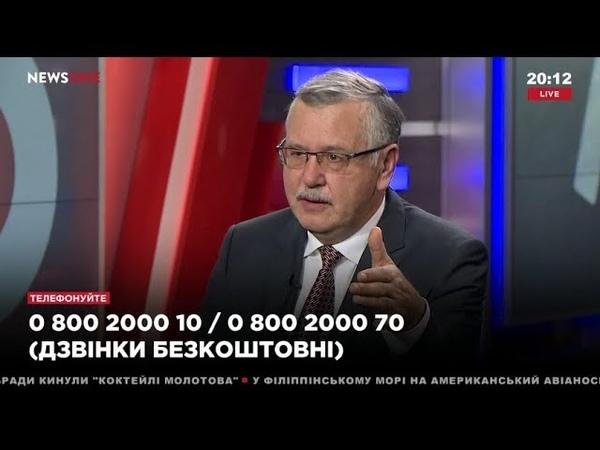 Анатолій Гриценко у програмі Великий вечір на телеканалі NewsOne (19.10.2018)