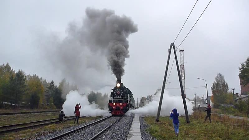 Отправление_поезда