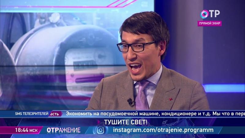 Дмитрий Абзалов: Государство хочет экономить свет? Нужно эффективное энергоснабжение в ГБУ!