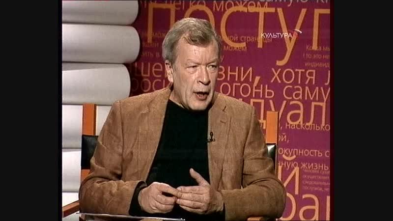Апокриф с Г.С. ПОмеранцем и З.А. Миркиной