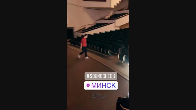 Sound check Минск(18.11.18)