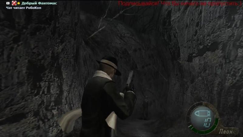 Стрим Resident Evil 4 Попытка пройти на Специалисте 2