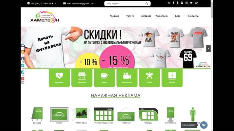 Cham.com.ua