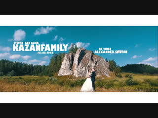 Wedding day | Stepan and Alina | 3 August 2018 [A & S]