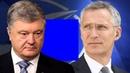 Порошенко привез в Украину груз оборудования от НАТО