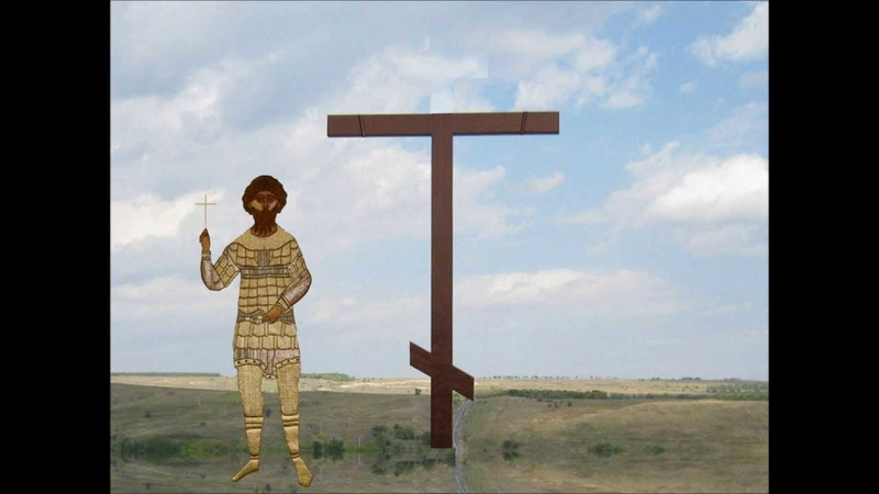 Житие святого Феодора Стратилата