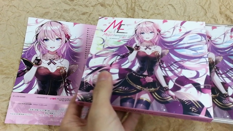 [Unboxing] EXIT TUNES PRESENTS Megurinemotion feat. Megurine Luka - 10th ANNIVERSARY BEST -