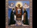 Честнейшую херувим Pray
