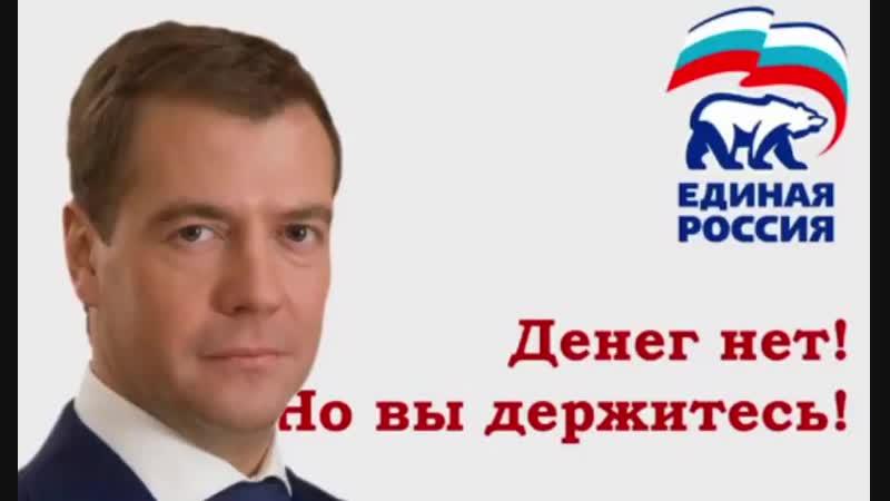 Есть такая партия... Виталий Молчанов.