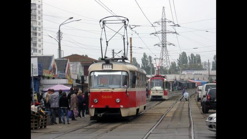 Трамвай №35|Tram №35 Вул. Олександра Сабурова - Ст. м. Лісова