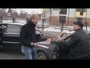 Светлаков наказал быка битой и разбил машину ВОТ ЭТО ПОВОРОТ 0