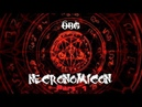 Necronomicon: The Dawning of Darkness Часть 1