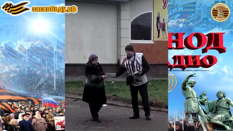 ОДА НОДу читает Переслегин Александр Координатор Дорогобужского штаба НОД