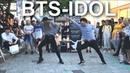 남녀 환상호흡 BTS(방탄소년단)-'IDOL'dance cover X God DongMin
