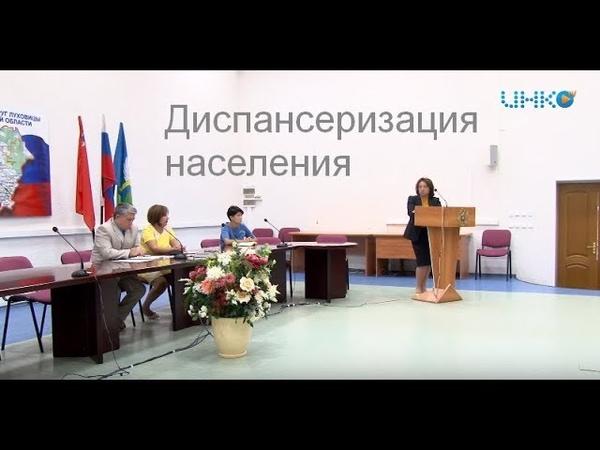 Общественная палата провела расширенное заседание на тему «Проведение Диспансеризации»