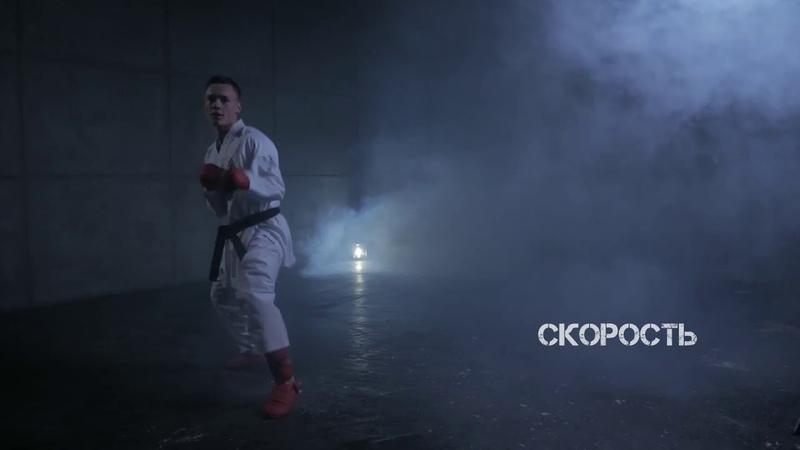 Промо ролик SKDFI школа shotokan karate do