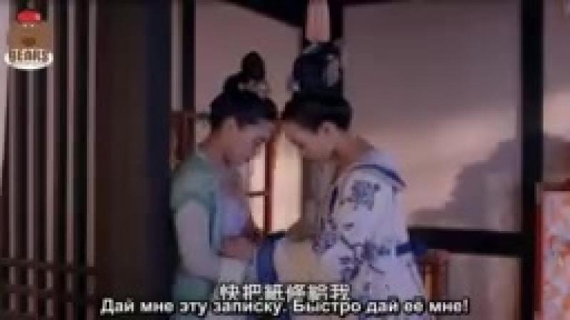 Императрица Китая 33 эпизод