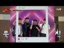 180921 tvN 300 EP.4