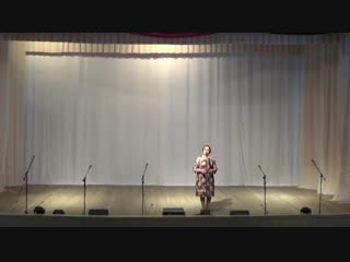 Ирина Шимпф - «Молодость и зрелость»