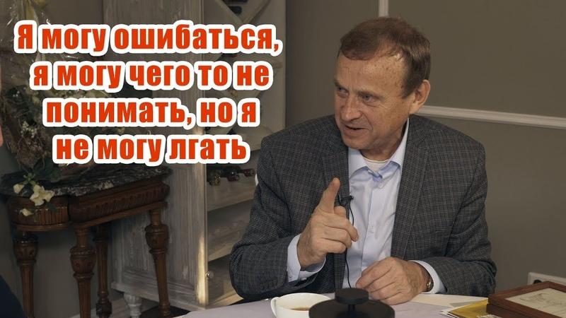 В. А. Ефимов про грамоты и военные годы