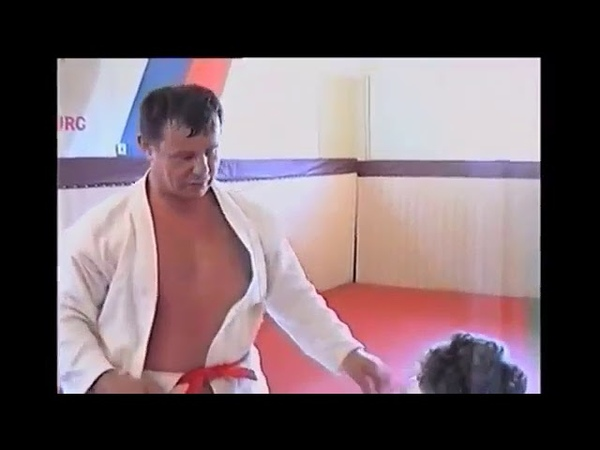 Боевое и спортивное самбо ЗМС СССР Александр Федоров.