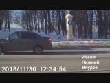 Момент ДТП на Гагарина 30.11.18