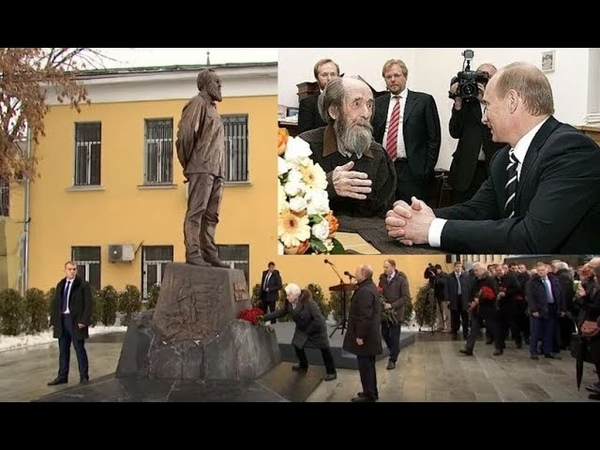 Putin Unveils Solzhenitsyn Monument On Russian Writer's 100th Birthday: He Was A True Patriot!