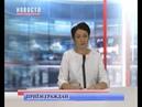 Начальник Главного управления МЧС России по Чувашии проведет прием граждан