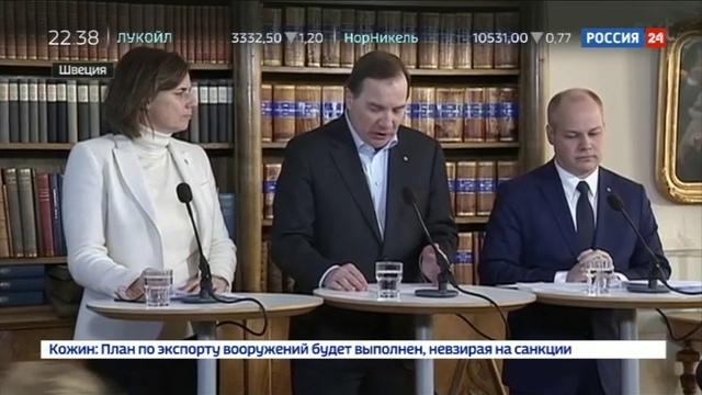 Новости на Россия 24 • В Швеции одобрен законопроект, по которому на секс надо получить разрешение партнера