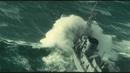 Шторм в океане Очень захватывающий