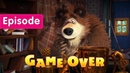 Masha and the Bear Game Over 🕹️ Episode 59