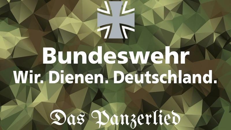 Das Panzerlied Bundeswehr