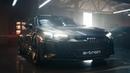 Audi: «Орех кешью»