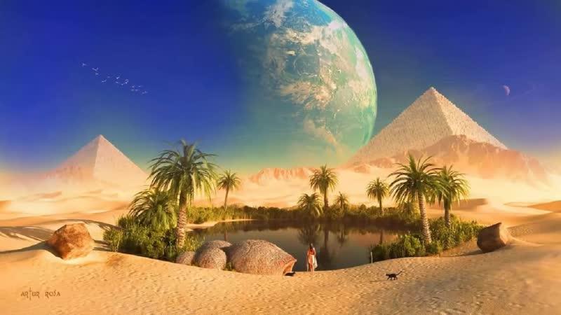 Египетская музыка Солнце Египта