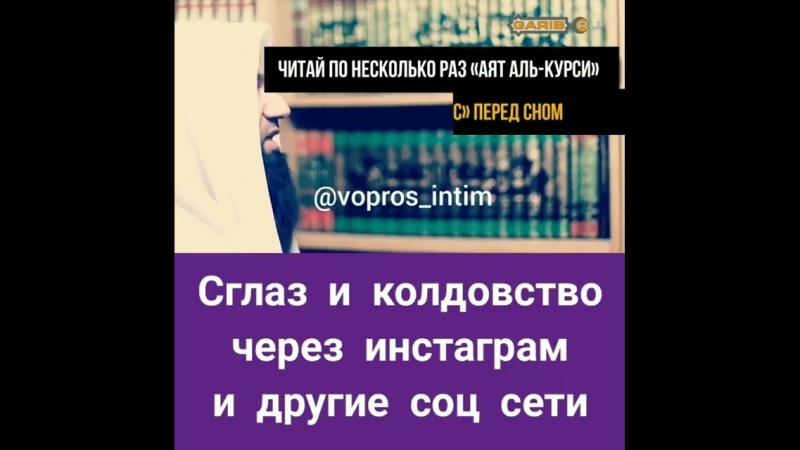 Vopros_intim_video_1537207765044.mp4