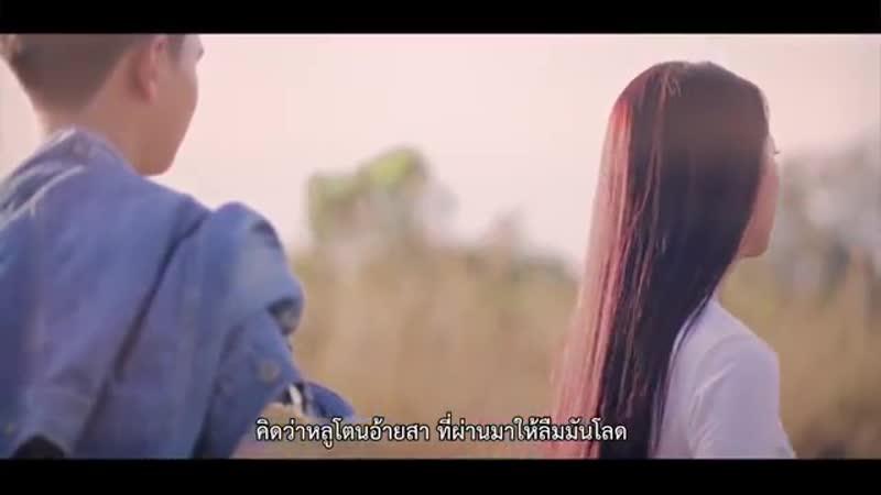 Takkatan Chollada feat. Phanta Pana หันมาแหน่น้า - ตั๊กแตน ชลดา Feat.ภพ พิพัฒน์ 【OFFICIAL MV】
