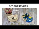 EASY SEWING PROJECT ‖ Little Coin Purse Tutorial→ part 2 HandyMum