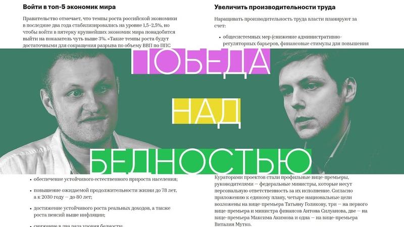 Победа над бедностью О Комолов Д Григорьев