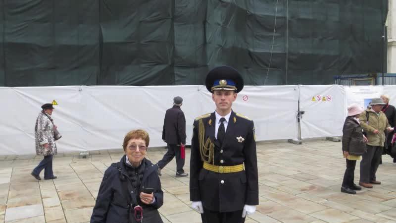 2016 MOSCA