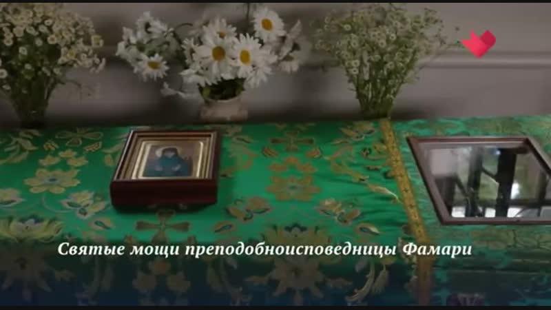 Вера Надежда Любовь Серафимо Знаменский скит