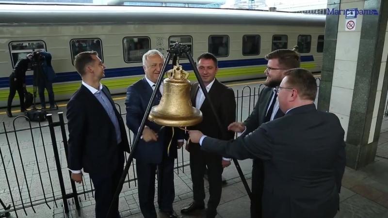 28 вересня в перший рейс вирушив поїзд Чотири столиці №3132 Київ Мінськ Вільнюс Рига