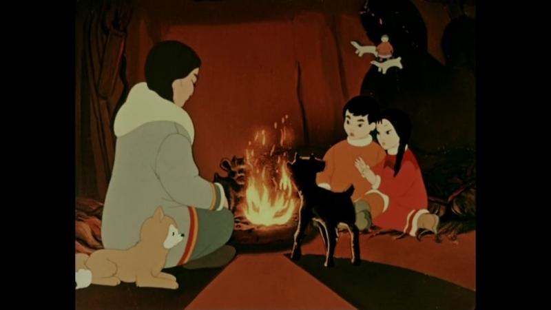 В яранге горит огонь 1956