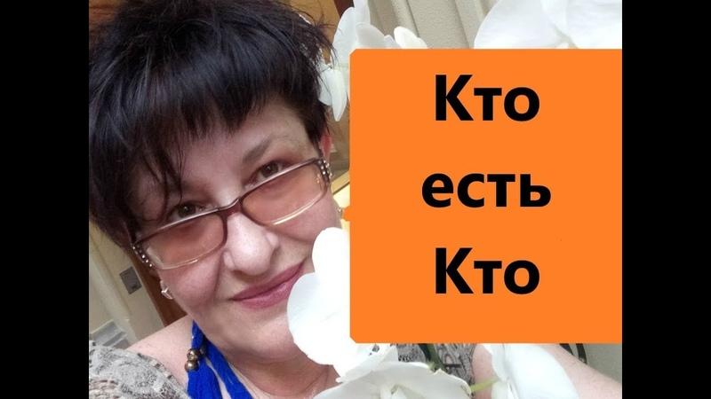 Дело Елены Бойко- лакмусовая бумажка нашего общества. родина-моя.рф