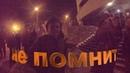 Отъезд в Калач на Дону | Без Сталинграда нам не победить!