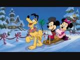 Новогодняя Песня от героев мультфильмов Диснея - (aneka.scriptscraft.com) 360p
